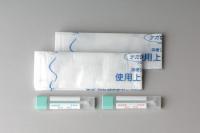 便中ヘモグロビン検査